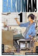 (英文版)1)Bakuman食梦者/爆漫王。