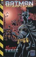 Batman No Man 's Land(3)