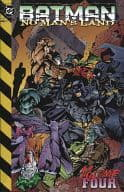 Batman No Man 's Land(4)