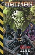Batman No Man 's Land(5)