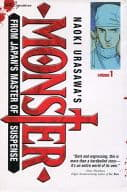 英语版)1)Naoki Urasawa's Monster