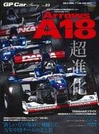 GP CAR STORY 23