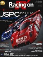 Racing on 498