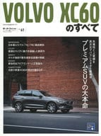 All about Volvo XC60