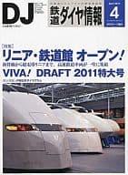 Railway Timetable Information 2011/4 No. 324