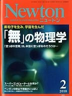 Newton 2010/2