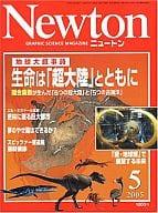 Newton 2005/5