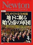 Newton 2006/4