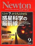 Newton 2006/9