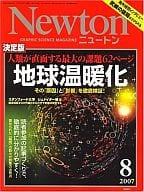 Newton 2007/8