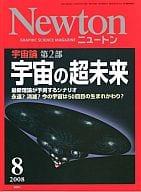 Newton 2008/8