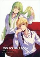FGO SCRIBBLE BOOK