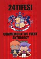 2411FES! COMMEMORATIVE EVENT ANTHOLOGY