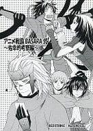 Anime Sengoku BASARA Ni : 佐幸 Ni Kaneru Hen