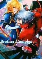 Brother Complex