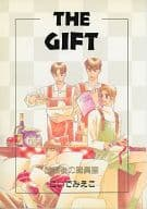 THE GIFT 放課後の職員室11