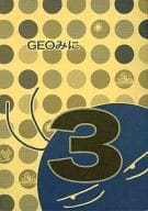 GEO only 3