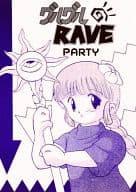Gurgle Rave Party