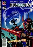 Dark Black Knight Gaia Muscle Quest Japanese Version 1