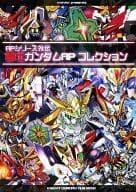 AP Series Gaiden Knights Gundam AP Collection