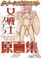 Queen's Quest Female Warrior Stella