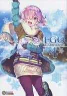 FGO Illustrations 4