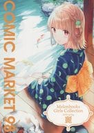 Melonbooks Girls Collection 2020 spring 丽 COMIC MARKET 98