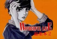 WONDERFUL LIFE Wonderful Life Collection Book 2