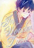 In wonder land