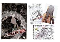剣帝への○○道 COMPLETE BOX
