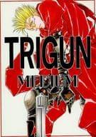 TRIGUN MEDIUM