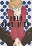 HIPER REVOLUTION