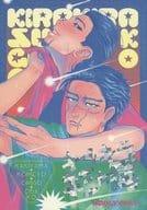 Sparkling ☆ Sugio