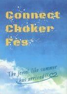 Connect Choker Fes