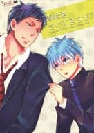 Are you listening to Aomine?