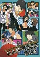 HAN*CHUL BOX Hangeng&Heechul Anthology