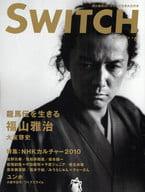SWITCH 2010/8 VOL.28 NO.8