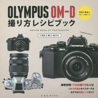 Olympus OM-D recipe book