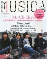 MUSICA Vol.21 muzika