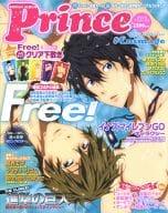付録付)Prince Animage 2013autumn プリンスアニメージュ