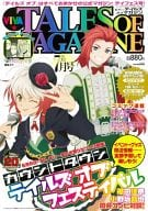 ビバ☆テイルズ オブ マガジン 2015年7月号