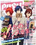 Appendix) PASH! July 2015