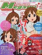 付録付)Megami MAGAZINE 2010/7(別冊付録2点 CD1点)
