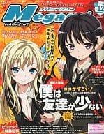 Megami MAGAZINE 2011/12