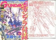 Appendix attached) Gundam Ace February 2015 issue No. 150