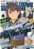 TALES OF MAGAZINE 2009/11 Vol.14