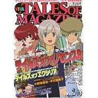 Viva ☆ Tales of Magazine 2012/2