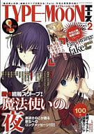 付録付)TYPE-MOONエース 2009/3 VOL.2(別冊付録1点) タイプムーンエース