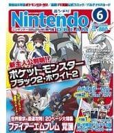 付録付)Nintendo DREAM 2012年6月号 ニンドリ