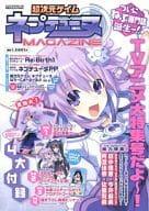 付録付)超次元ゲイム ネプテューヌ MAGAZINE 2013年9月号(別冊付録2点)